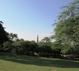 Qutab Minar seen from the Park.jpg